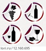 Купить «Vintage wine icons on round stickers with curved corner», иллюстрация № 12160695 (c) PantherMedia / Фотобанк Лори