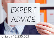 Купить «Expert Advice», фото № 12235563, снято 16 июня 2019 г. (c) PantherMedia / Фотобанк Лори