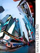 Купить «Таймс-сквер (Times Square) в Нью Йорке», фото № 12261783, снято 9 октября 2012 г. (c) Морозова Татьяна / Фотобанк Лори