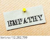 Купить «Recycled paper note pinned on cork board. Empathy Message. Concept Image», фото № 12282799, снято 19 сентября 2018 г. (c) PantherMedia / Фотобанк Лори