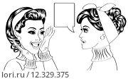 Купить «pop art retro women in comics style that gossip», иллюстрация № 12329375 (c) PantherMedia / Фотобанк Лори