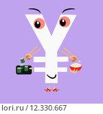 Купить «Character sign yen national currency of Japan keeps sushi», фото № 12330667, снято 23 марта 2019 г. (c) PantherMedia / Фотобанк Лори