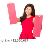 Купить «Chinese Woman hold with pair of rectangle paper», фото № 12330687, снято 26 мая 2020 г. (c) PantherMedia / Фотобанк Лори