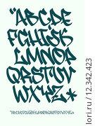 Купить «Graffiti font - Hand written - Vector alphabet», иллюстрация № 12342423 (c) PantherMedia / Фотобанк Лори