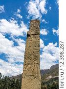 Купить «Tello Obelisk at Chavin de Huantar», фото № 12398287, снято 23 мая 2019 г. (c) PantherMedia / Фотобанк Лори