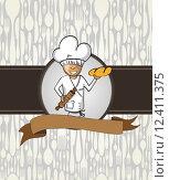 Купить «Baker chef cartoon menu badge», иллюстрация № 12411375 (c) PantherMedia / Фотобанк Лори