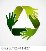 Купить «Recycle teamwork concept illustration», иллюстрация № 12411427 (c) PantherMedia / Фотобанк Лори