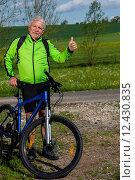 Купить «man nature senior fit bike», фото № 12430835, снято 21 января 2019 г. (c) PantherMedia / Фотобанк Лори