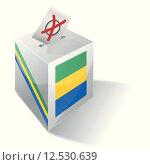 Купить «africa politics choosing choose election», иллюстрация № 12530639 (c) PantherMedia / Фотобанк Лори