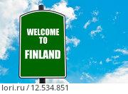 Купить «Welcome to FINLAND», фото № 12534851, снято 4 апреля 2020 г. (c) PantherMedia / Фотобанк Лори