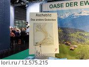 Купить «Duesseldorf, Germany, the BEFA 2014 Funeral Exhibition», фото № 12575215, снято 29 мая 2014 г. (c) Caro Photoagency / Фотобанк Лори