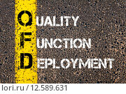 Купить «Business Acronym QFD as QUALITY FUNCTION DEPLOYMENT», фото № 12589631, снято 22 мая 2019 г. (c) PantherMedia / Фотобанк Лори