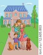 Купить «Молодая семья с детьми, кошкой и собакой на фоне нового загородного дома», фото № 12605803, снято 17 июля 2018 г. (c) Куликова Татьяна / Фотобанк Лори