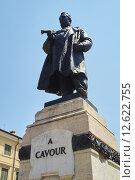 Купить «Low angle shot of statue of Cavour in Verona, Italy.», фото № 12622755, снято 12 декабря 2017 г. (c) PantherMedia / Фотобанк Лори