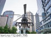 Вертолёт в Пекине (2015 год). Редакционное фото, фотограф Павел Годин / Фотобанк Лори