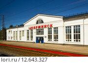 Купить «Железнодорожная станция в Дзержинске Нижегородской в России», фото № 12643327, снято 20 августа 2015 г. (c) Светлана Кузнецова / Фотобанк Лори