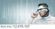 Купить «man with futuristic 3d glasses and sensors», фото № 12670107, снято 17 ноября 2012 г. (c) Syda Productions / Фотобанк Лори
