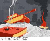 Информационная война. Стоковая иллюстрация, иллюстратор Евгений Бакал / Фотобанк Лори
