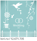 Свадебный набор. Стоковая иллюстрация, иллюстратор Евгений Бакал / Фотобанк Лори