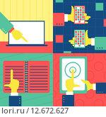 Современный бизнес. Стоковая иллюстрация, иллюстратор Евгений Бакал / Фотобанк Лори