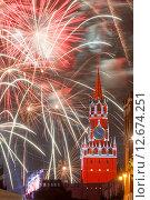 Купить «Фейерверк над Спасской башней Московского Кремля», фото № 12674251, снято 11 сентября 2015 г. (c) Горшков Игорь / Фотобанк Лори