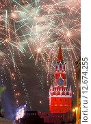 Купить «Фейерверк над Спасской башней Московского Кремля», фото № 12674255, снято 11 сентября 2015 г. (c) Горшков Игорь / Фотобанк Лори