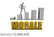 Купить «Improve Your Morale  or Business Process as Concept», фото № 12684635, снято 14 декабря 2018 г. (c) PantherMedia / Фотобанк Лори