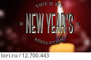 Composite image of new years resolution. Стоковое фото, агентство Wavebreak Media / Фотобанк Лори