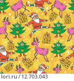 Бесшовный новогодний фон. Стоковая иллюстрация, иллюстратор Liliya Mekhonoshina / Фотобанк Лори
