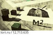 Квадратный метр. Стоковая иллюстрация, иллюстратор Алексей Елфимчев / Фотобанк Лори