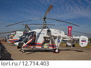 Купить «Вертолет КА-226Т на МАКС 2015», фото № 12714403, снято 28 августа 2015 г. (c) Алексей Назаров / Фотобанк Лори