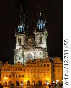 Костел Девы Марии перед Тыном ночью, Прага (2015 год). Редакционное фото, фотограф Сластникова Татьяна / Фотобанк Лори