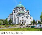 Купить «Храм Святого Саввы в Белграде, Сербия», фото № 12740767, снято 14 мая 2011 г. (c) Михаил Марковский / Фотобанк Лори