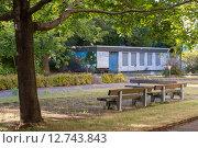 Berlin, Germany, school transport Garten Berlin-Moabit (2014 год). Редакционное фото, агентство Caro Photoagency / Фотобанк Лори