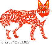 Лиса, иллюстрация на белом фоне. Стоковая иллюстрация, иллюстратор Буркина Светлана / Фотобанк Лори