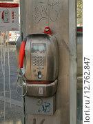 Купить «Таксофон TELECOM ITALIA в телефонной будке», фото № 12762847, снято 17 августа 2015 г. (c) Александр Степанов / Фотобанк Лори