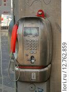 Купить «Таксофон TELECOM ITALIA в телефонной будке», фото № 12762859, снято 17 августа 2015 г. (c) Александр Степанов / Фотобанк Лори