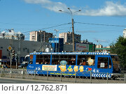 Купить «Веселый трамвай. Санкт-Петербург», фото № 12762871, снято 15 августа 2015 г. (c) Ирина Новак / Фотобанк Лори