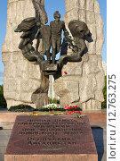 Купить «Монумент воинам-интернационалистам в городе Санкт-Петербург», фото № 12763275, снято 28 мая 2015 г. (c) Юлия Юриева / Фотобанк Лори