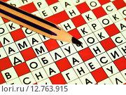 Купить «Кроссворд», фото № 12763915, снято 28 сентября 2015 г. (c) Сергеев Валерий / Фотобанк Лори