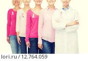 Купить «close up of women with cancer awareness ribbons», фото № 12764059, снято 2 сентября 2014 г. (c) Syda Productions / Фотобанк Лори