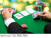 Купить «poker player with cards and chips at casino», фото № 12769763, снято 16 мая 2014 г. (c) Syda Productions / Фотобанк Лори