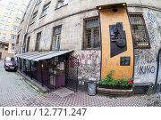 Купить «Memorial to Viktor Tsoi (1962-1990) was a Soviet musician, songwriter», фото № 12771247, снято 7 августа 2015 г. (c) FotograFF / Фотобанк Лори