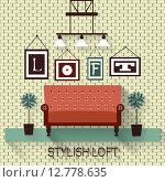 Рисунок интерьер гостиной в плоском дизайне. Стоковая иллюстрация, иллюстратор Postolatii Natalia / Фотобанк Лори