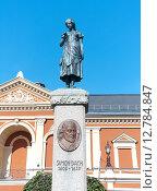Купить «Клайпеда, Литва. Памятник-фонтан Simon Dach», фото № 12784847, снято 17 сентября 2015 г. (c) Ласточкин Евгений / Фотобанк Лори