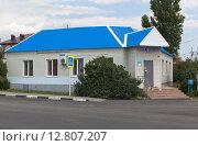 Почтовое отделение на улице Десантной в городе Геленджике (2015 год). Редакционное фото, фотограф Николай Мухорин / Фотобанк Лори