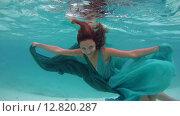 Купить «Молодая красивая девушка в платье позирует под водой, Индийский океан, Мальдивские острова», видеоролик № 12820287, снято 2 октября 2015 г. (c) Некрасов Андрей / Фотобанк Лори