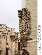 Картахена  — город в Испании, в автономном сообществе Мурсия (2013 год). Стоковое фото, фотограф Майя Галенко / Фотобанк Лори