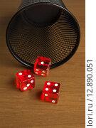 Купить «red dice  near a container», фото № 12890051, снято 14 июля 2020 г. (c) PantherMedia / Фотобанк Лори