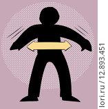 Купить «Diagram of Moving Person Over Purple», фото № 12893451, снято 25 марта 2019 г. (c) PantherMedia / Фотобанк Лори